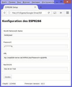 notruftaste-wifi-esp8266-modul-konfiguration